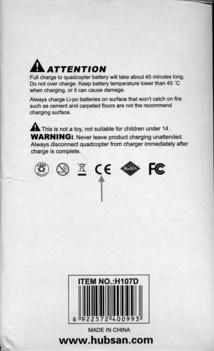La mention norme CE qui aurait permis d 'obtenir l'autorisation du service des fréquenceS, figurait sur la boite que la douanière a rEfusé de remettre, voire même de montrer à la cliente.