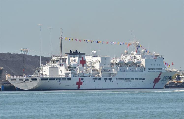 """Journées portes ouvertes sur le navire """" He Ping Fang Zhou """" à Papeete"""