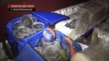 Russie: arrêté pour excès de vitesse, le corbillard transportait 500 kg de caviar de contrebande