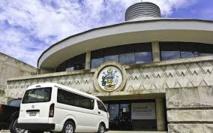 Condamnations d'élus à Vanuatu : effet ricochet possible aux îles Salomon ?
