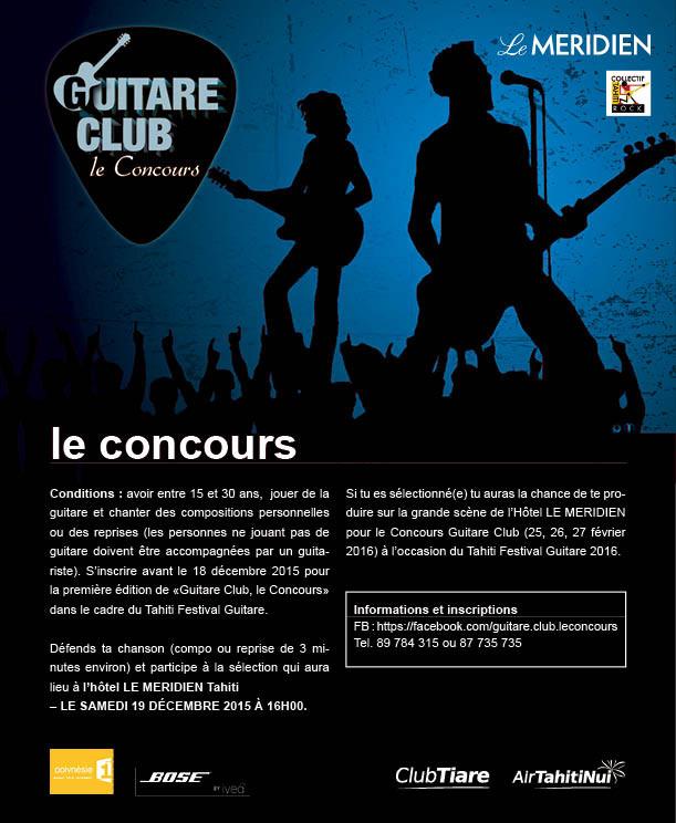 """Concours """"Guitare Club"""" : inscrivez-vous"""
