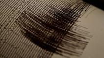 Puissant séisme de magnitude 7,5 dans l'est du Pérou