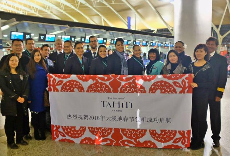 Ce mercredi soir  291 touristes chinois en provenance de Shanghai sont arrivés à Tahiti  pour cinq jours de vacances dans nos îles. 300 autres passagers débarqueront mardi 09 février et 270 le 17 février.