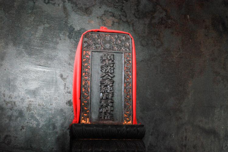 L'autel du martyr Chim Soo Kung d'Atimaono. Photo Olivier Babin