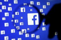"""Facebook mis en demeure par la répression des fraudes pour """"clauses abusives"""""""