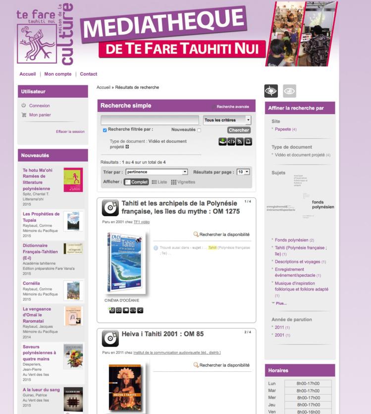 Le catalogue de la médiathèque est en ligne