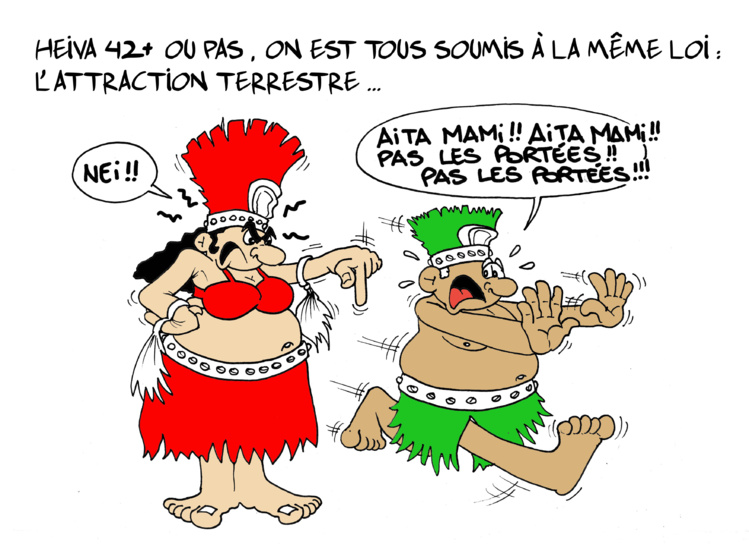"""La loi de l'attraction"" par Munoz"