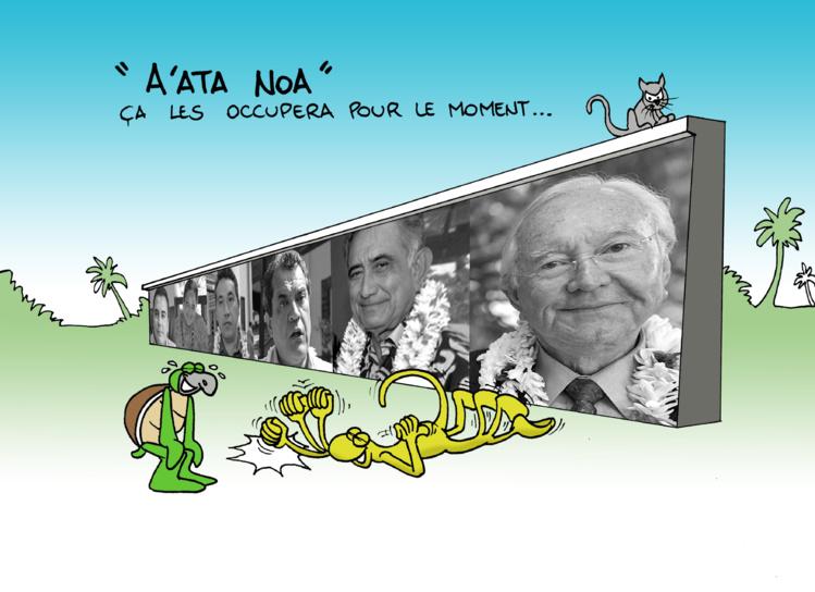 """""""A'ata noa"""" par Munoz"""