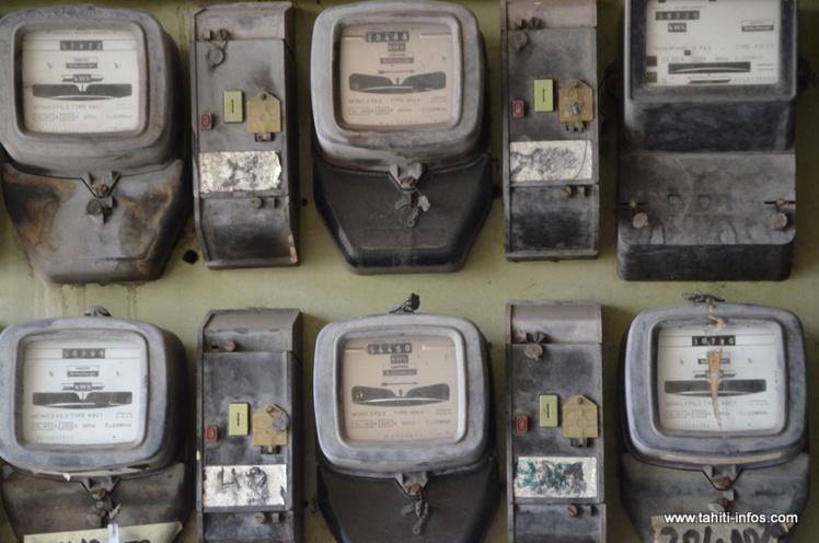 Bataille de commissions à l'assemblée pour enquêter sur le secteur de l'Energie