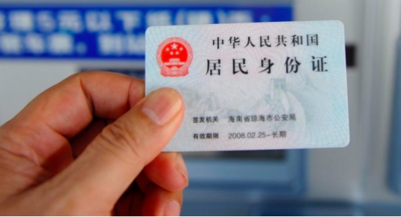 """Erreur d'identité : un Chinois apprend que, selon la police, il est """"mort"""" depuis dix ans"""