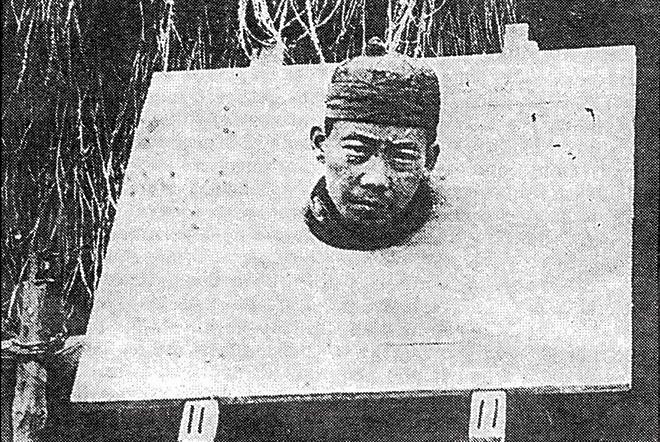 La vie du martyr Chim Soo Kung passe à l'écran, un casting est lancé
