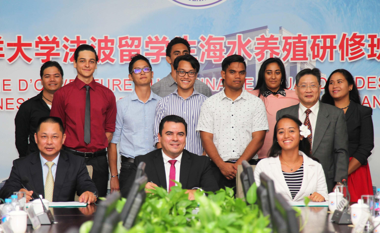 La formation aquacole à Shanghai officiellement lancée