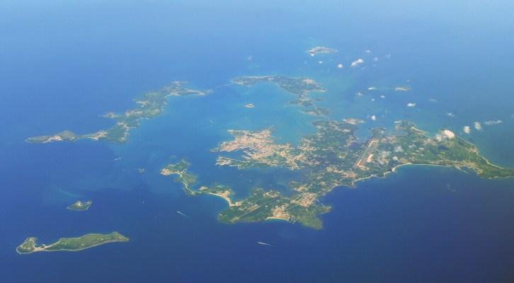 A Taïwan, un petit coin de paradis divisé sur un projet de casinos