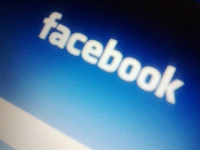 Bug morbide pour Facebook