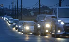 Japon: tsunami de 1 m mesuré près de la centrale nucléaire de Fukushima