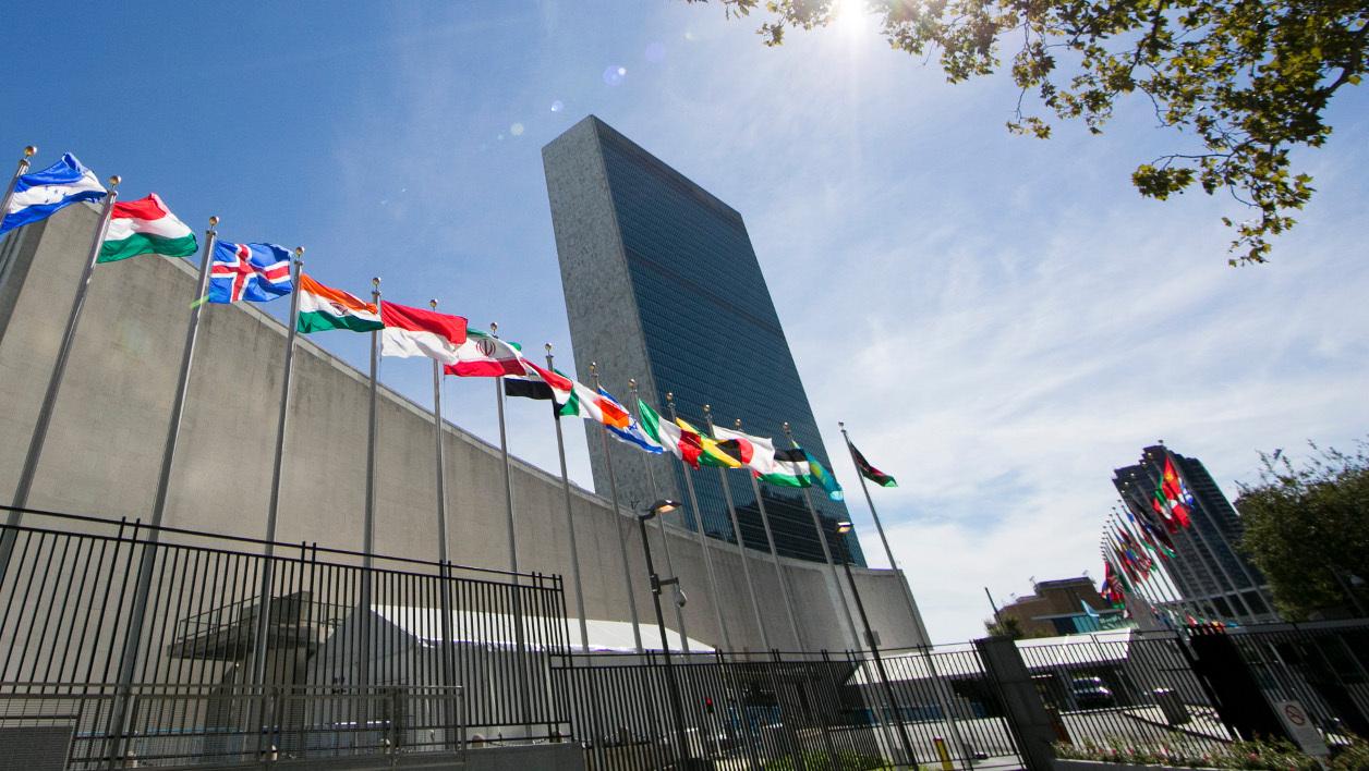 """L'ONU réaffirme le droit de la """"population de la Polynésie française"""" à l'autodétermination"""