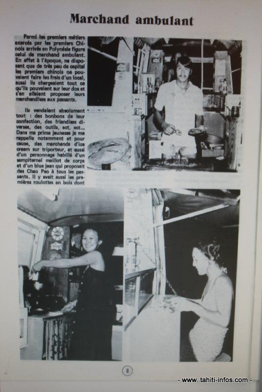 En 1980, l'hebdomadaire Tsoung Pao a consacré un reportage au couple Pansi et à leur roulotte.