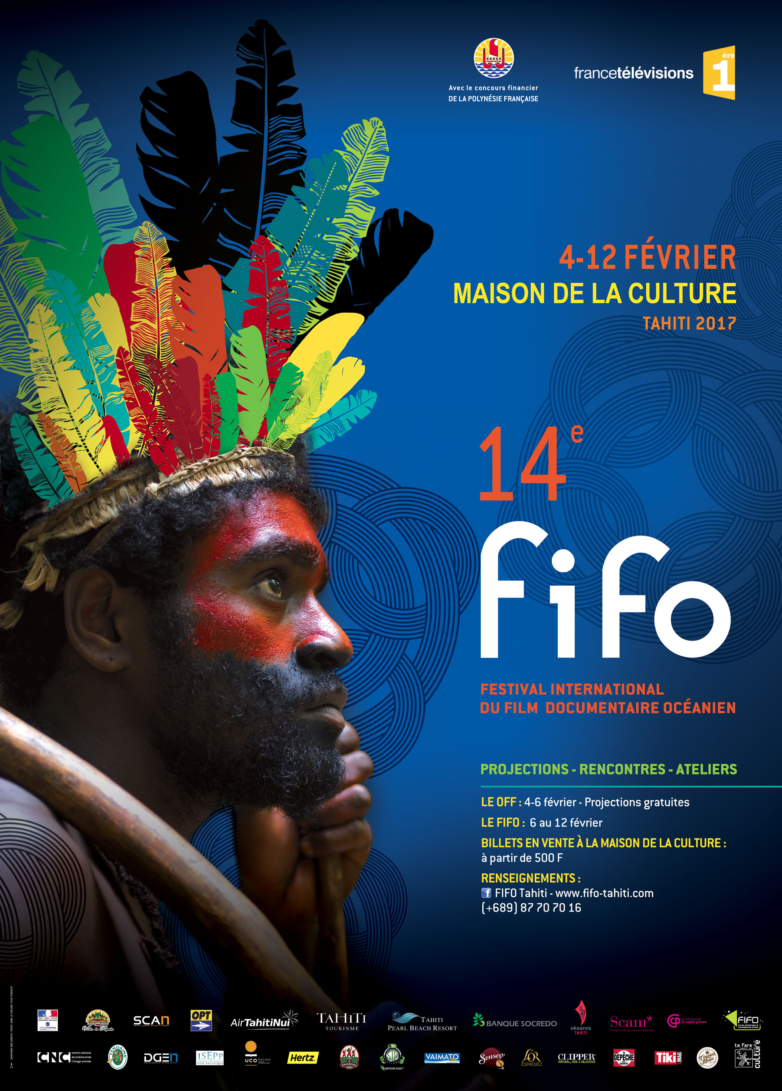 "Fifo 2017 : Stéphane Martin, le président du jury, aura ""Carte blanche"" lundi soir"