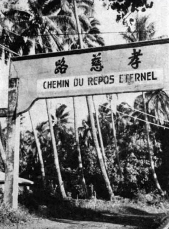 Tahiti d'antan : Un regard sur le passé d'Arue