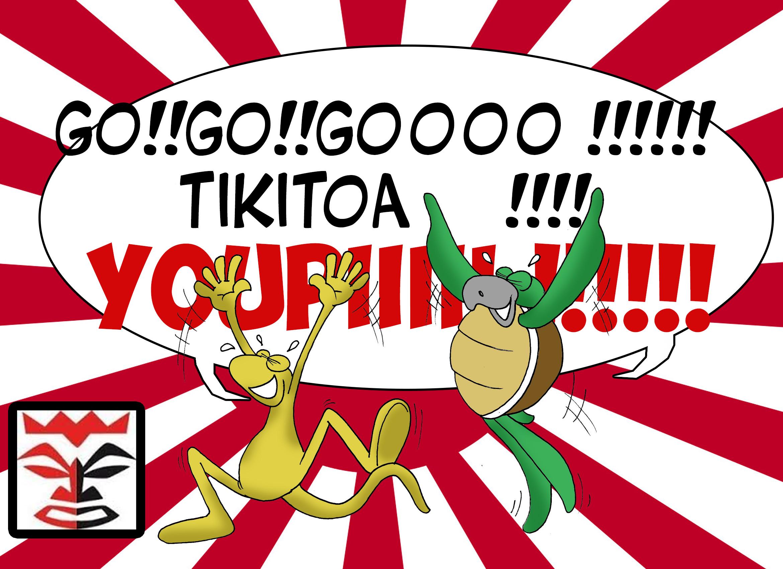""" Les Tiki Toa vs Japon "" par Munoz"