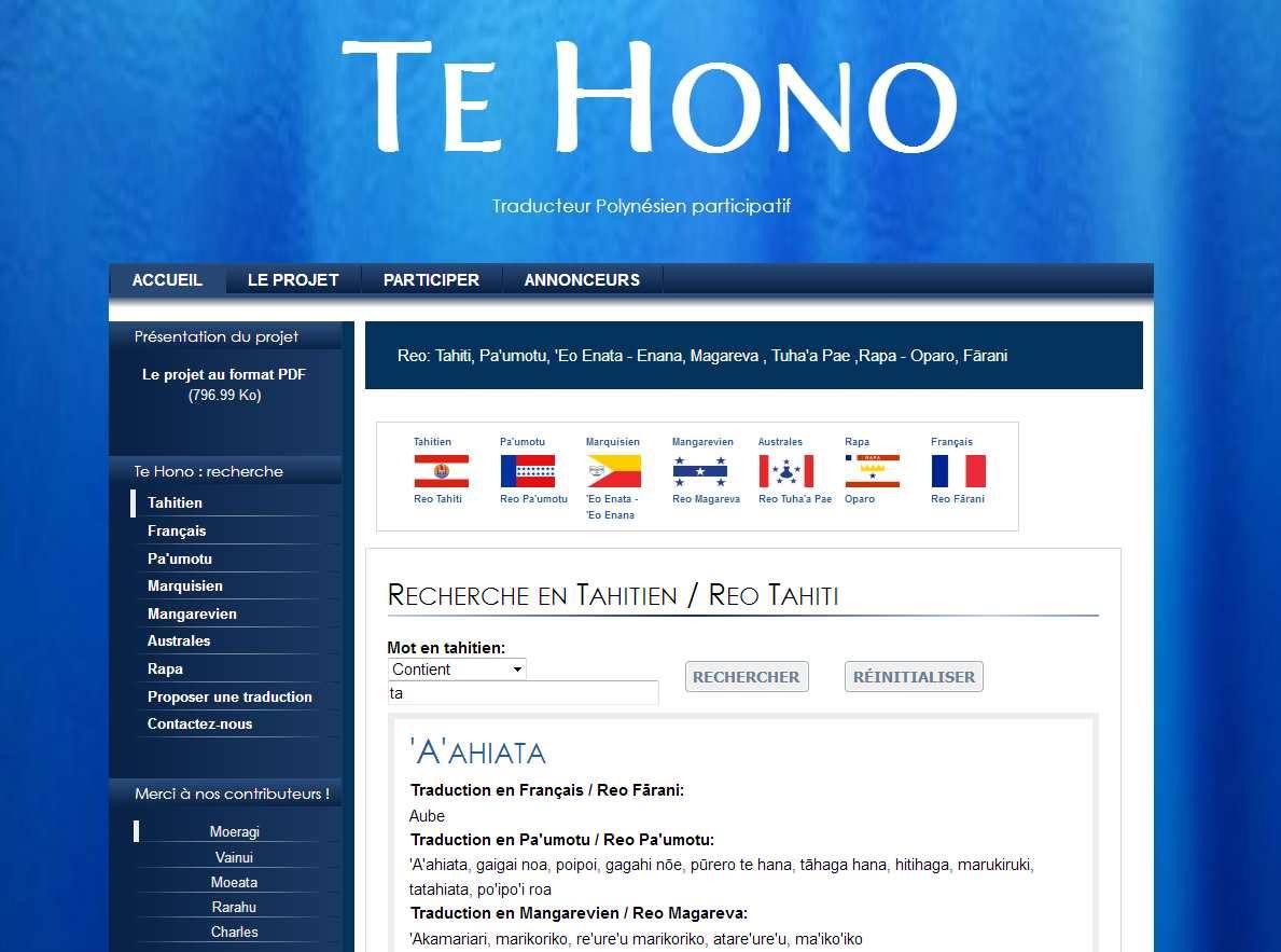 Le site compte déjà plusieurs milliers de mots traduits en six langues, et vous pouvez ajouter les vôtres !