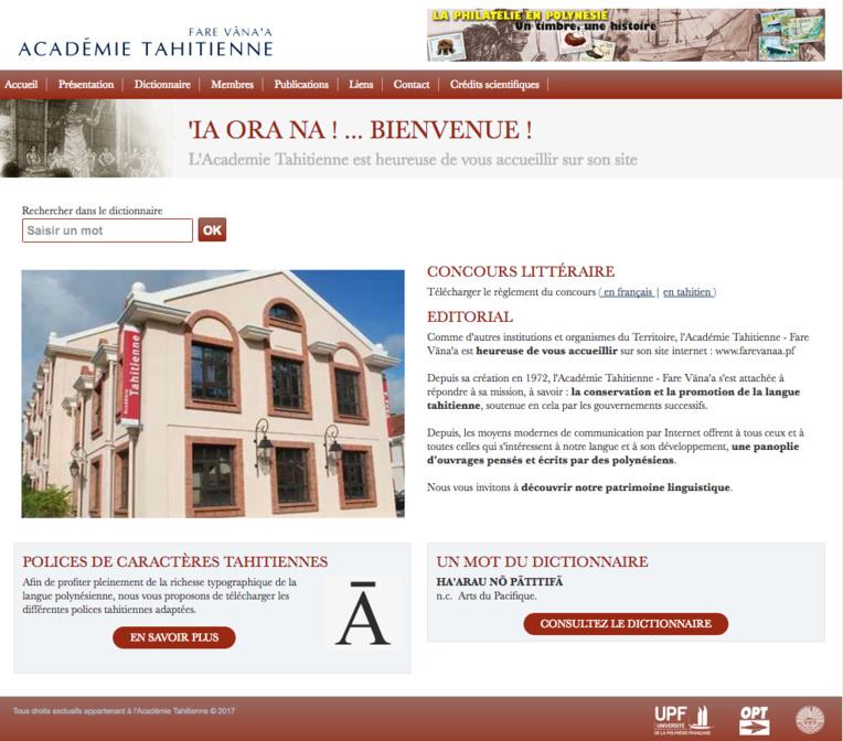 Le site internet du Fare Vāna'a fait peau neuve