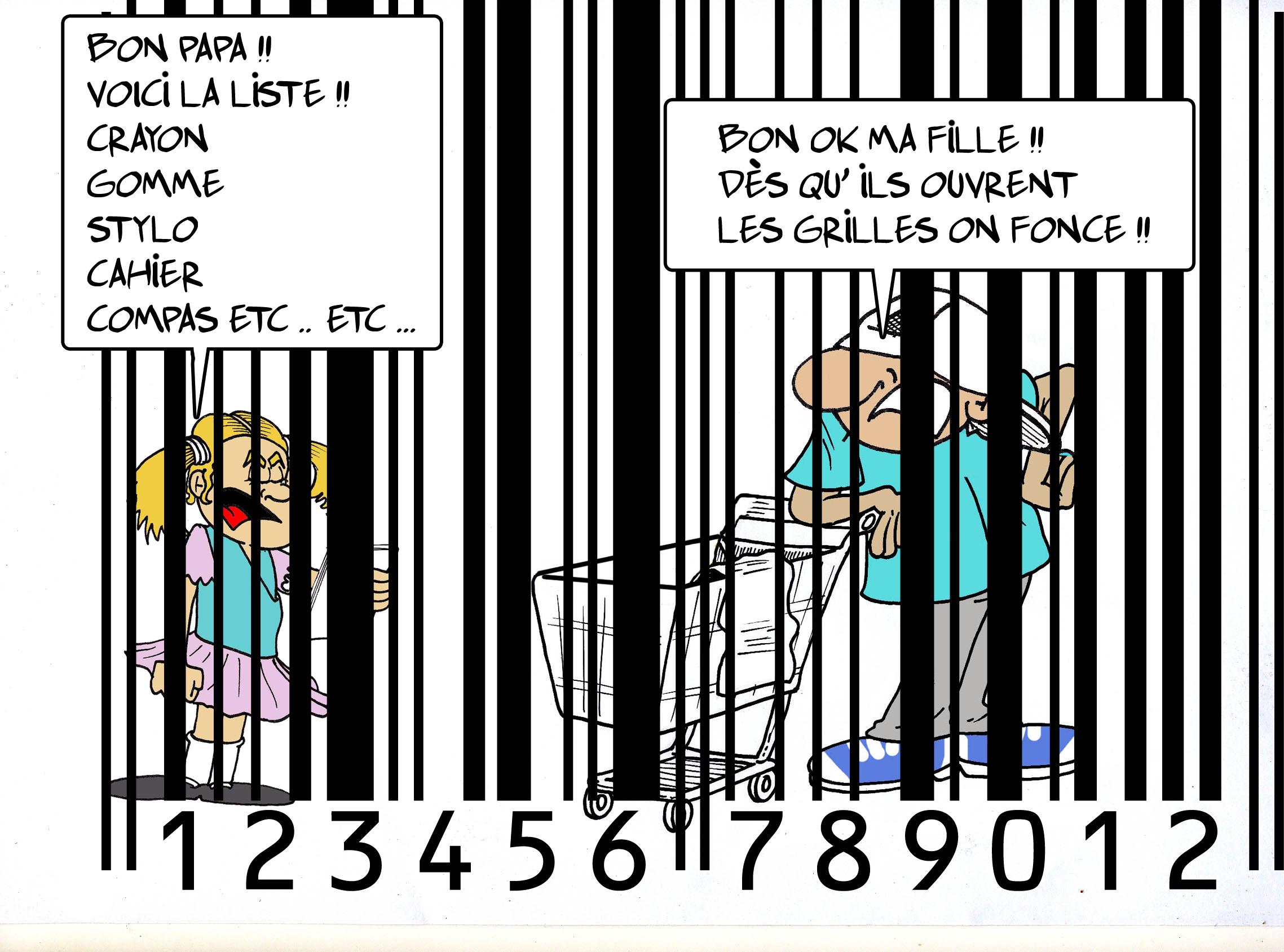 """"""" Les fournitures scolaires """" vu par Munoz"""