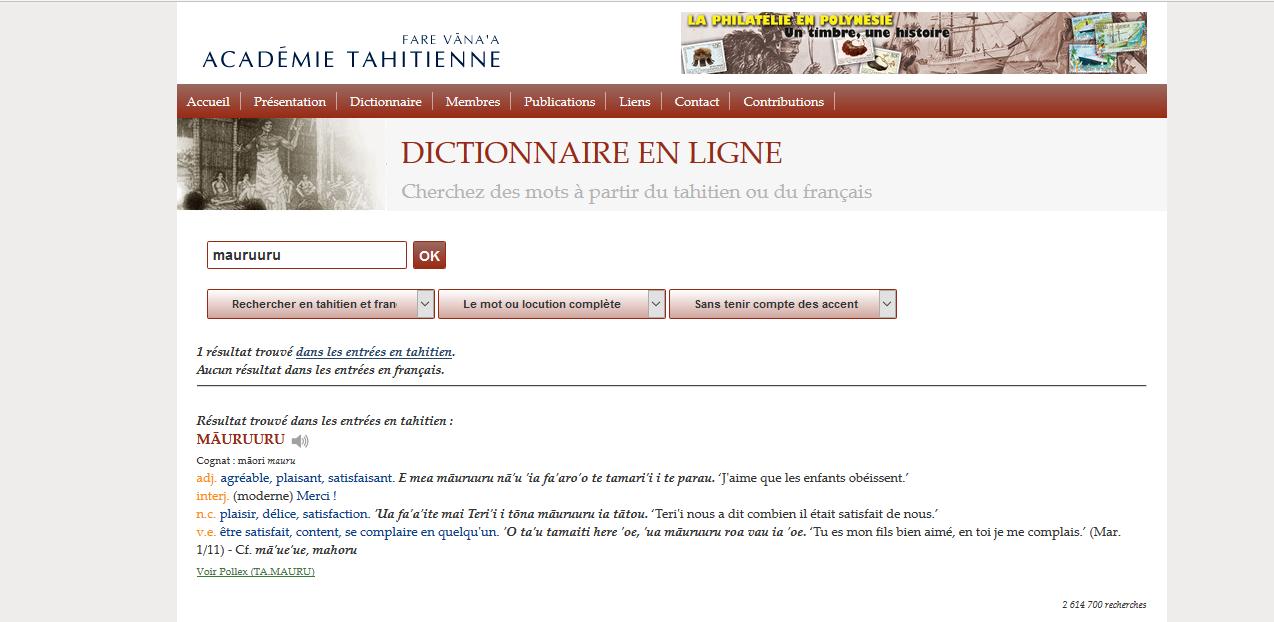Des mots tahitiens sonorisés et disponibles en ligne