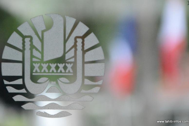 Concours d'attachés de l'administration: la liste des candidats admis à participer aux épreuves
