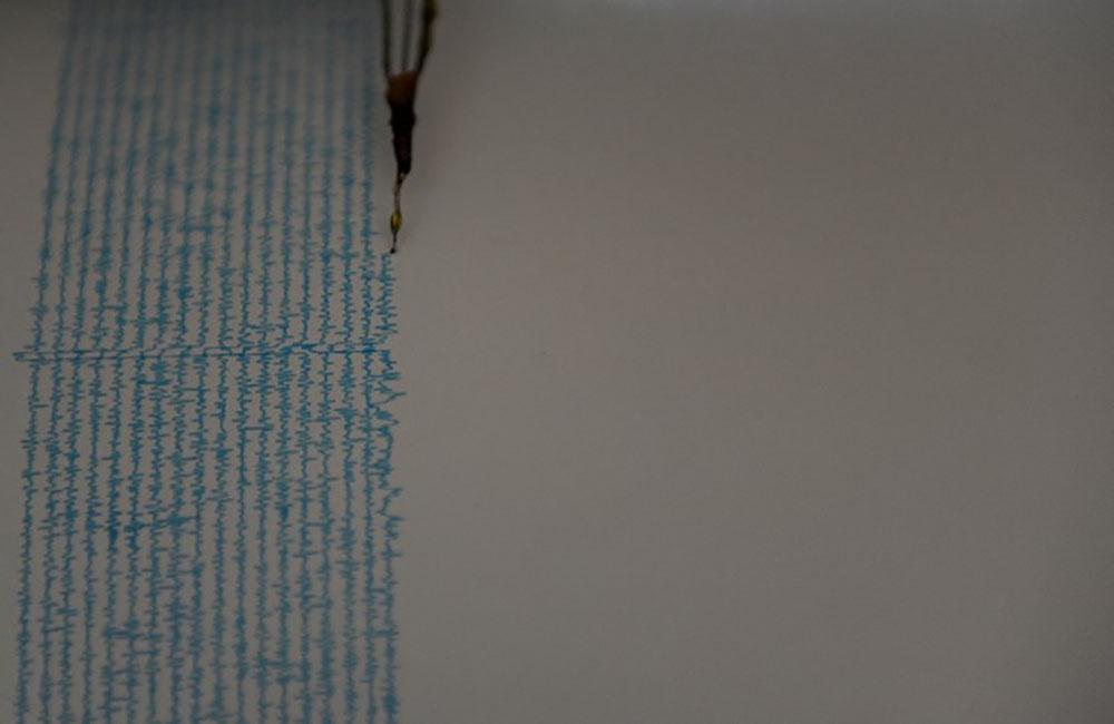 Séisme fortement ressenti en Nouvelle-Calédonie, alerte au tsunami levée (MAJ)