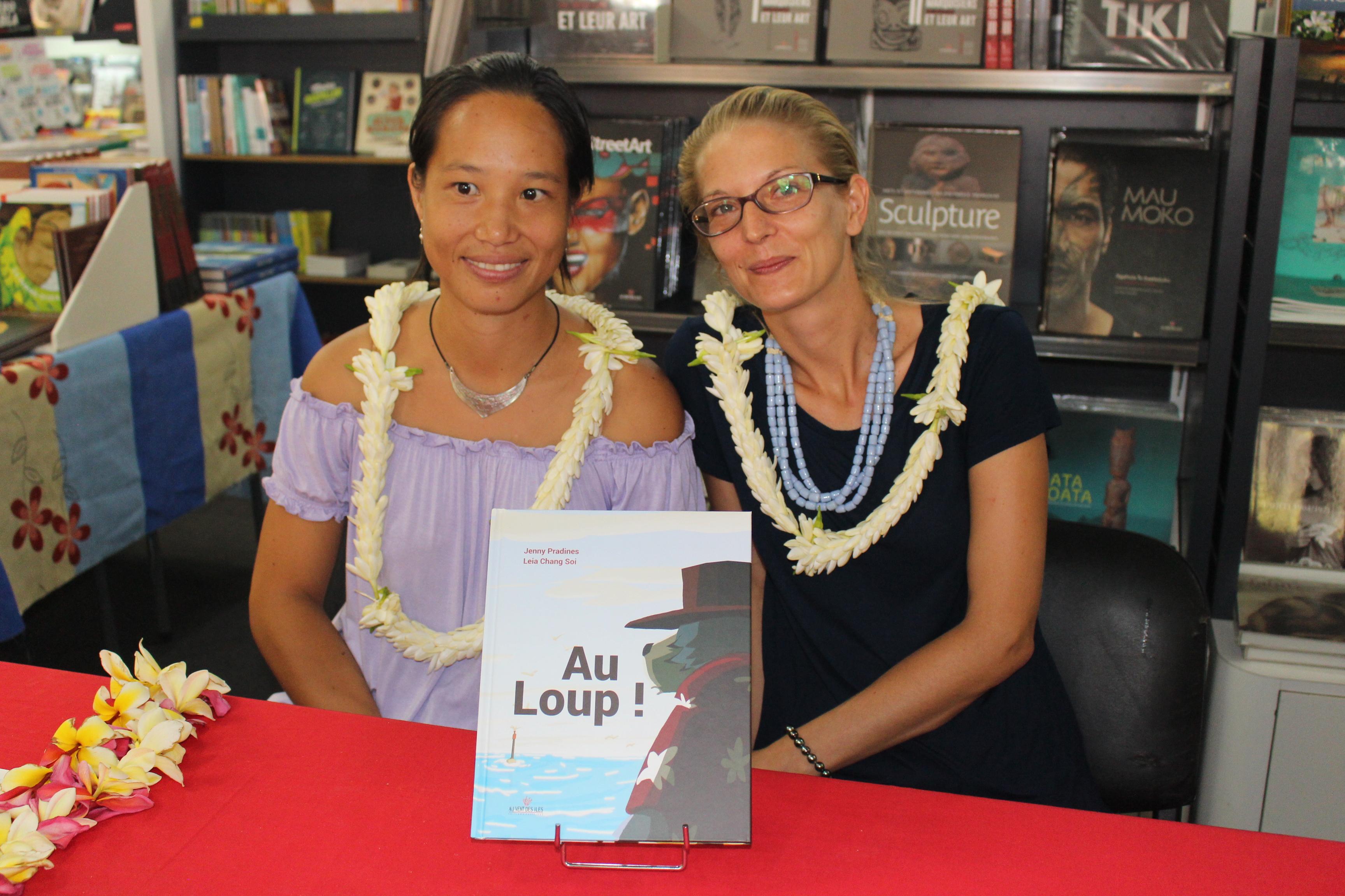 Leia Chang Soi, l'illustratrice et Jenny Pradines, l'auteure de Au Loup !