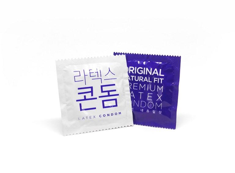 JO-2018 - Le record du nombre de préservatifs distribués va être battu