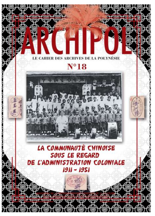 Un numéro d'Archipol consacré à la communauté chinoise de 1911 à 1951