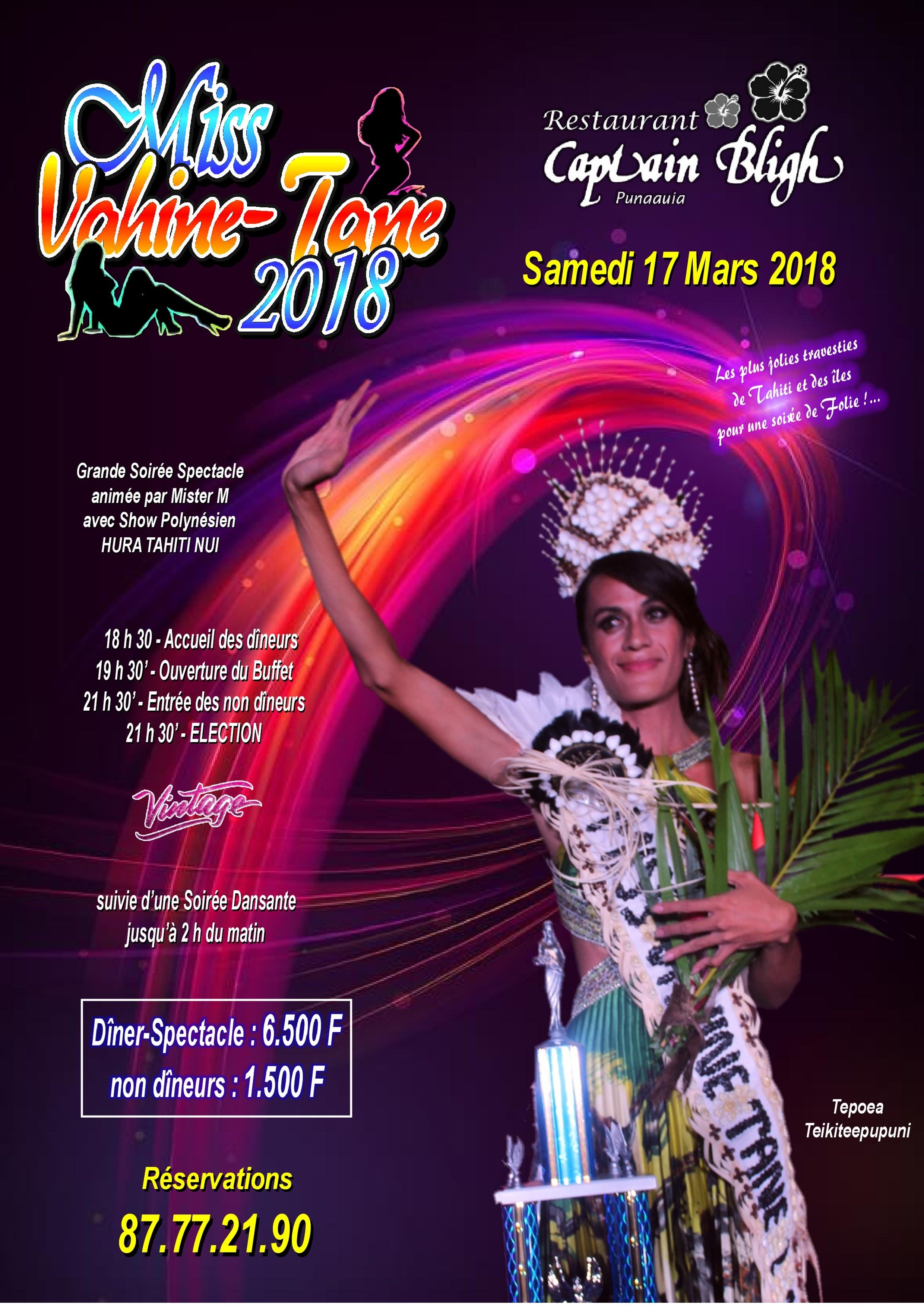 Les candidates à Miss Vahine Tane se dévoilent