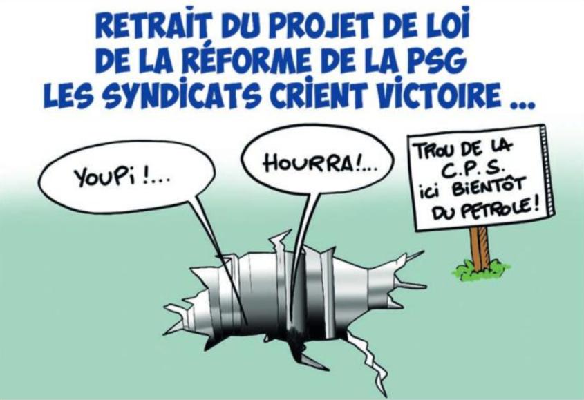 """"""" Le retrait du projet de réforme des retraites """" vu par Munoz"""