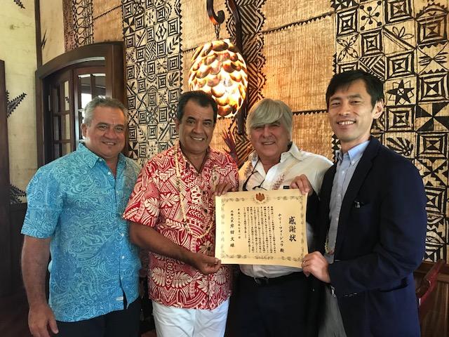 Rencontre du président avec un diplomate à l'ambassade du Japon en France