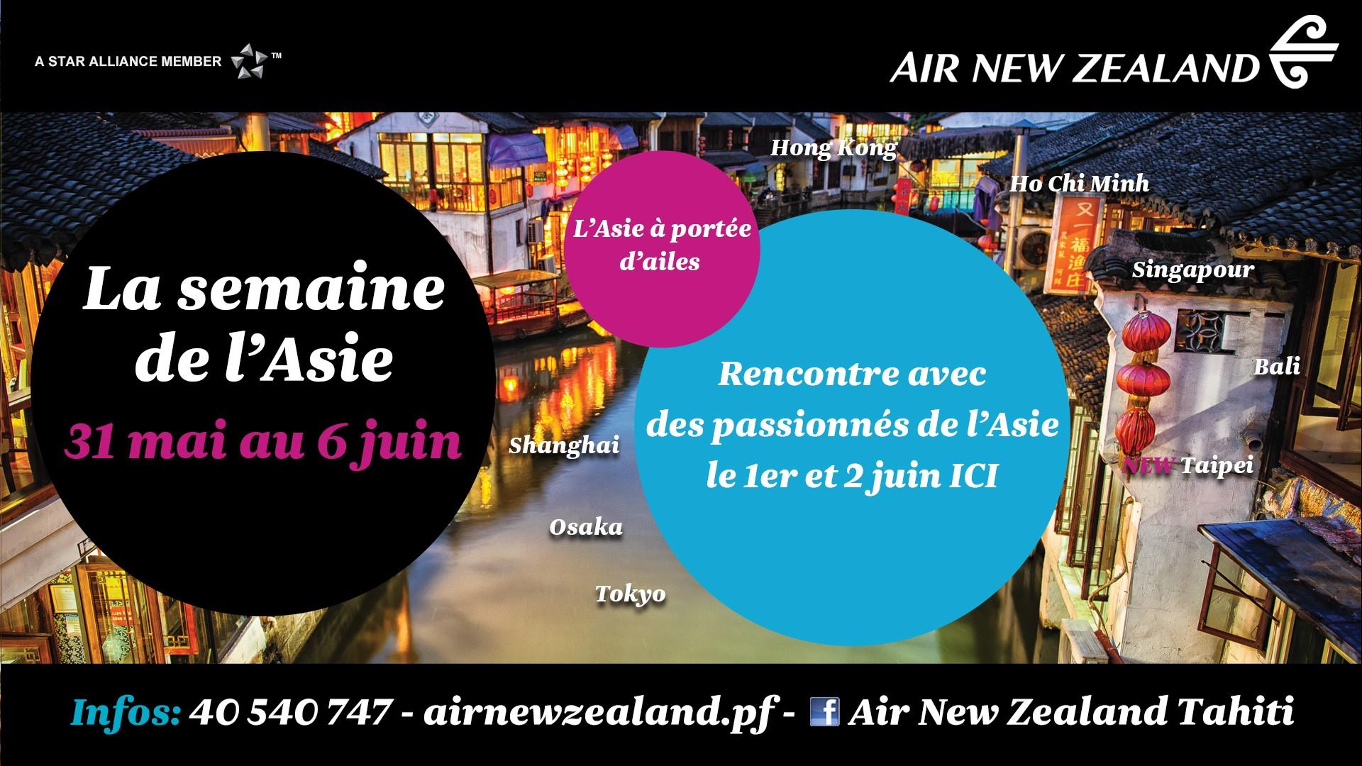 """Air New Zealand organise sa 1ère """"semaine de l'Asie"""""""