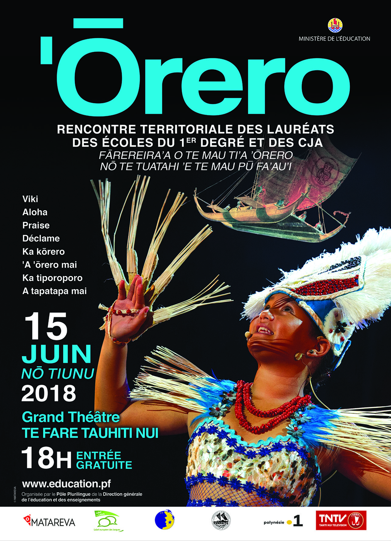Les 9e rencontres territoriales des lauréats de 'ōrero c'est demain soir !