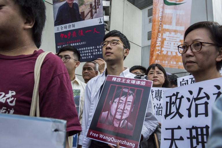 """Chine : un avocat """"disparu"""" depuis trois ans refait surface en prison"""