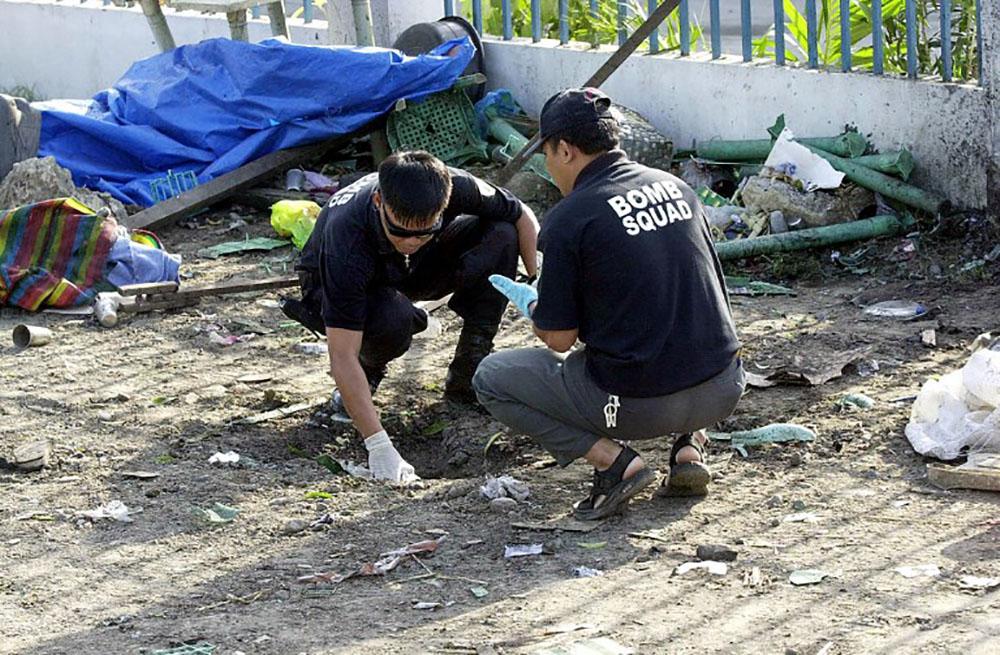 Philippines: Un mort et une trentaine de blessés dans l'explosion d'une bombe