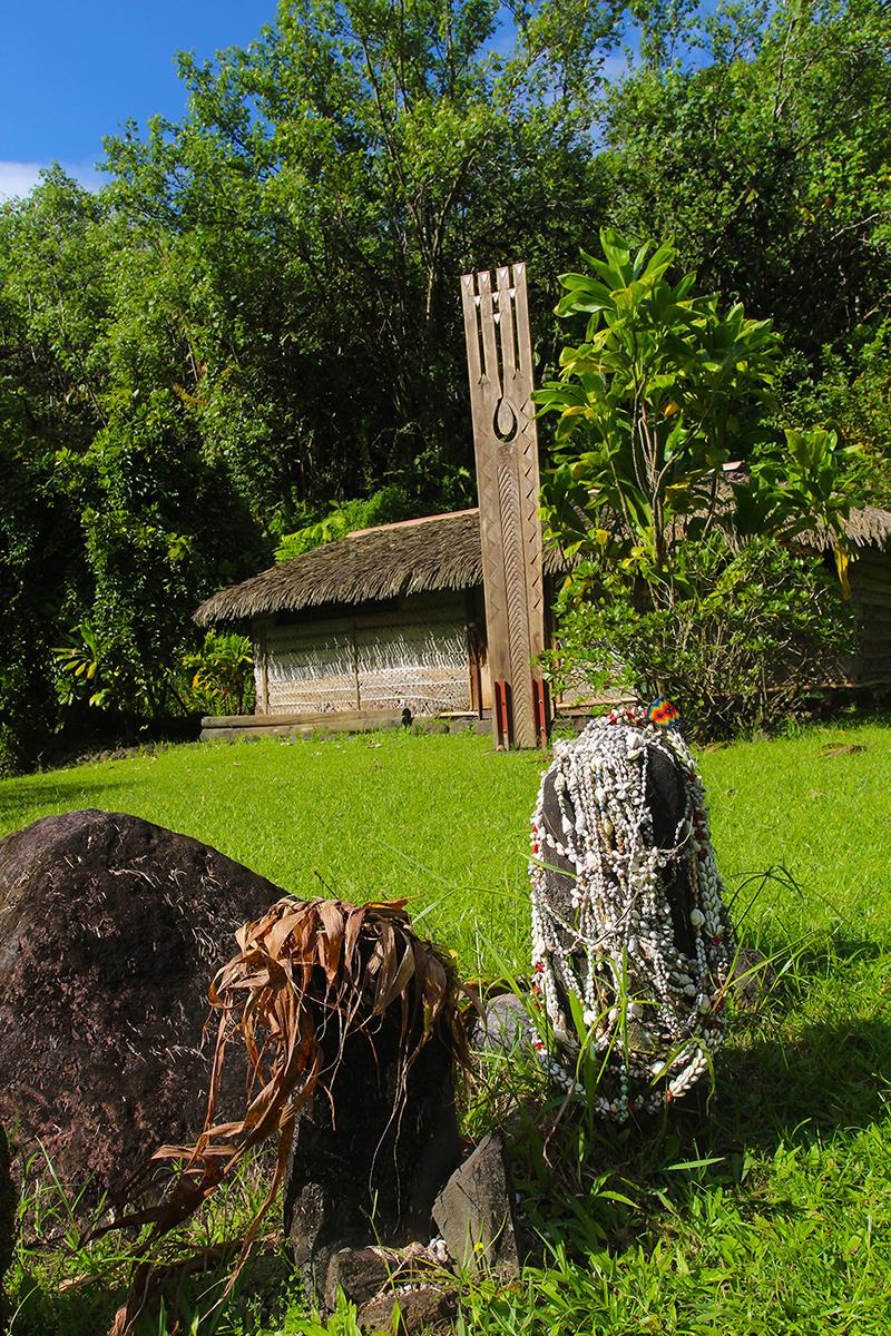 Carnet de voyage: Fare Hape : l'oasis de la Papenoo