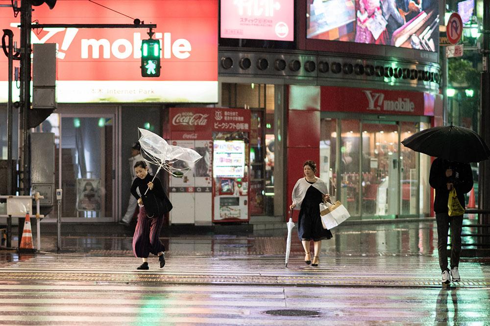 Japon: le typhon Trami laisse au moins deux morts et une centaine de blessés