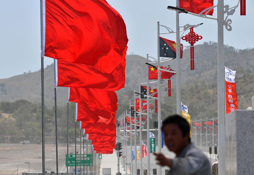 Sommet de l'Apec: Port Moresby, reflet de l'influence chinoise dans le Pacifique