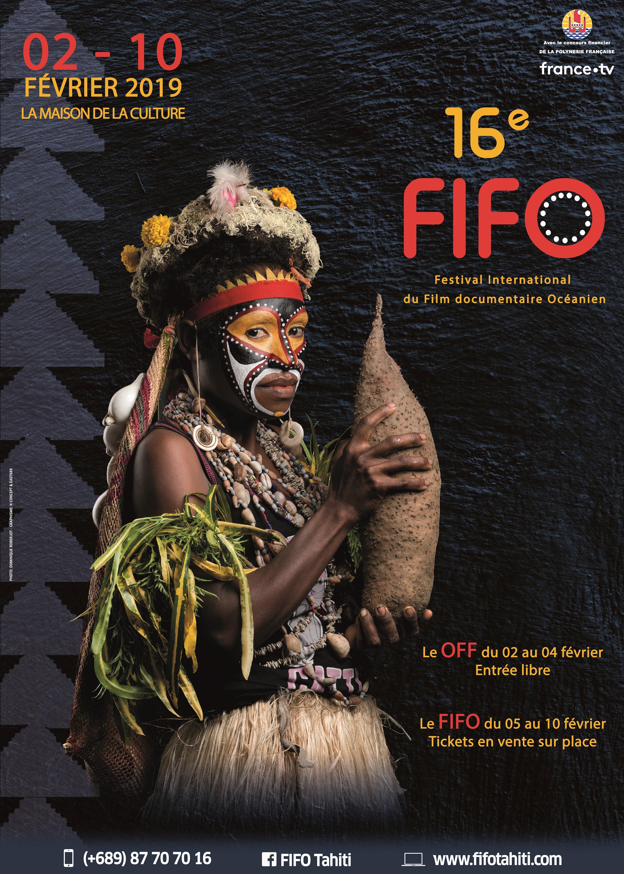 Page enfant : Le Fifo, une fenêtre ouverte sur le monde