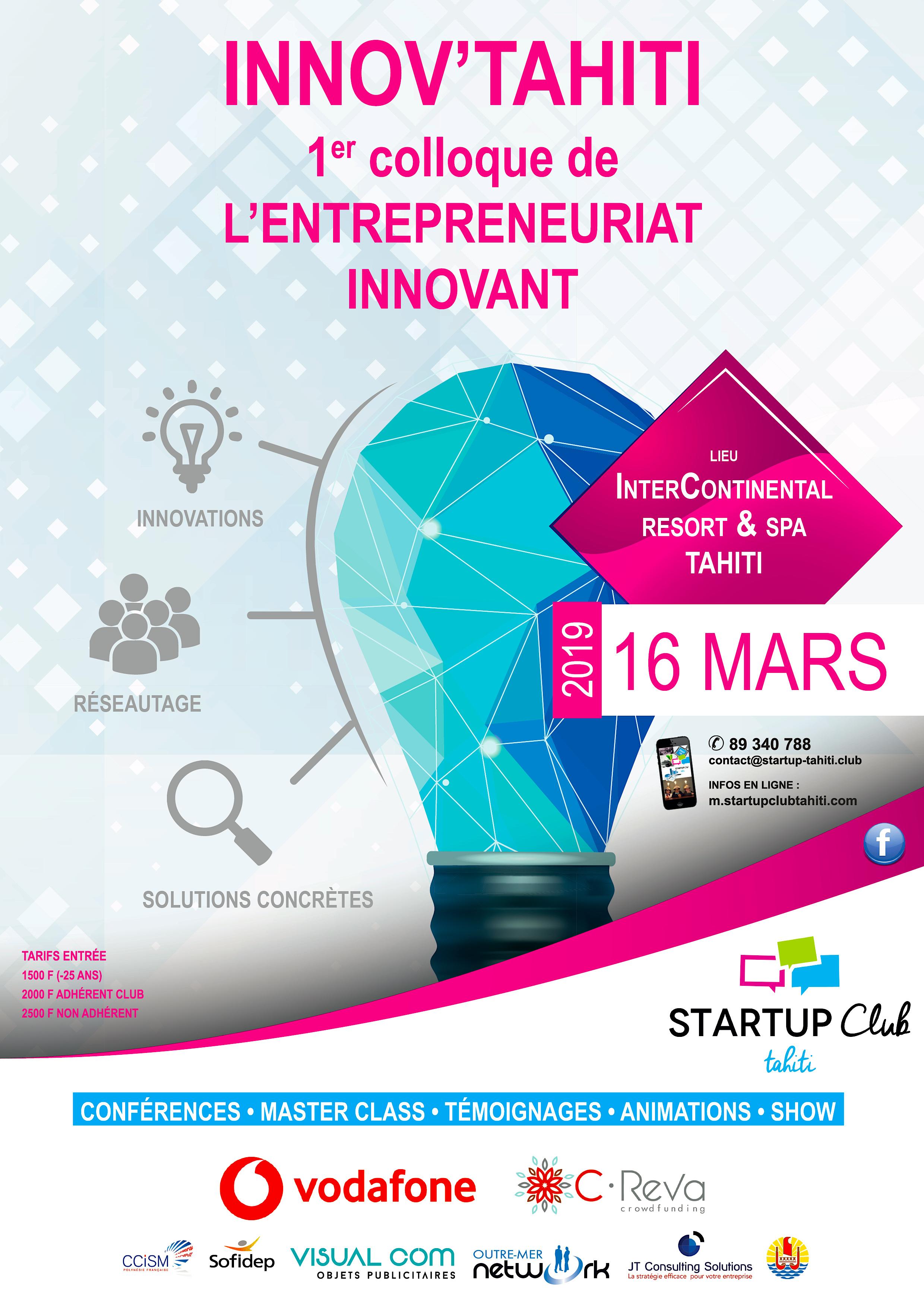 Le 1er colloque de l'entrepreneuriat innovant prévu samedi 16 mars
