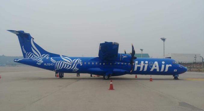 Le F-OIQR, qui a quitté la Polynésie en avril, vole désormais aux couleurs de la compagnie HI AIR, basée en Corée du Sud. Il a été repeint à Kuala Lumpur en Malaisie. Le F-OIQV revêtira la même livrée.