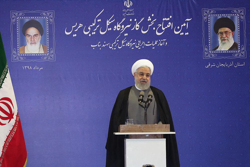 Sanctions américaines contre Zarif: colère de l'Iran, regrets de l'UE