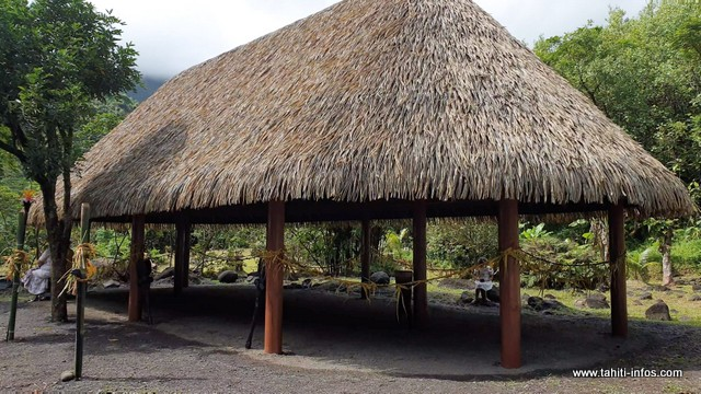 Le fare 'aira'a upu est un lieu d'échanges, de transmission et de partages sur notre langue maternelle.
