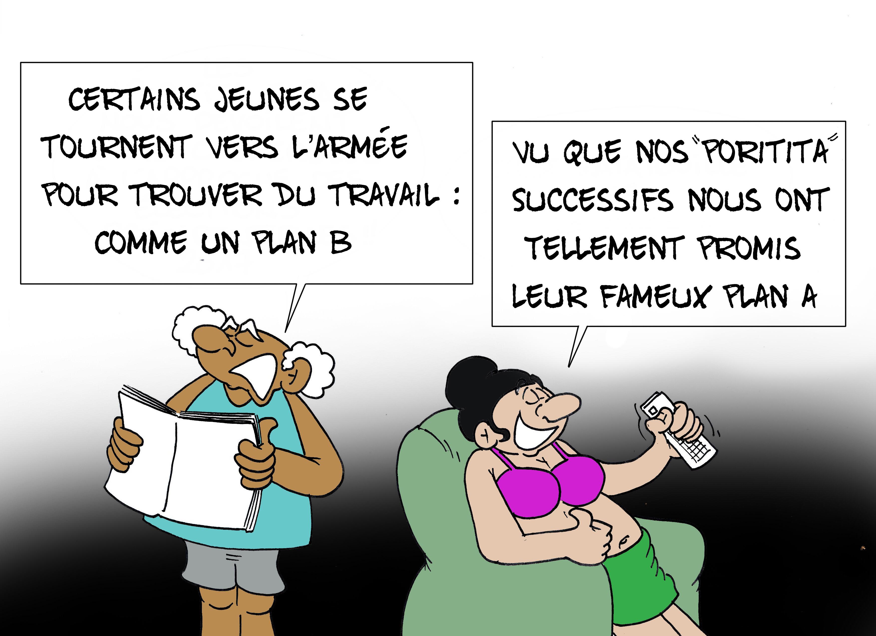"""""""Faux plan"""", par Munoz"""