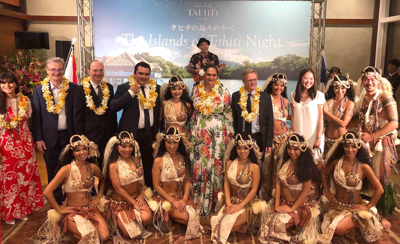 L'ambassade de France au Japon met la Polynésie à l'honneur